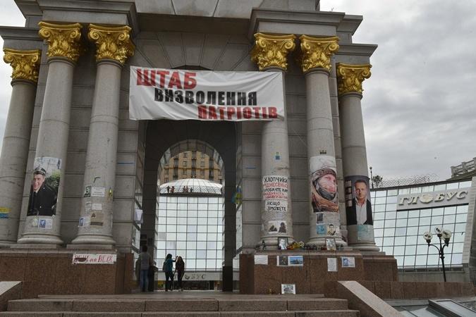 Вот так сейчас выглядит символ Независимости Украины. Фото: Оскар Янсонс
