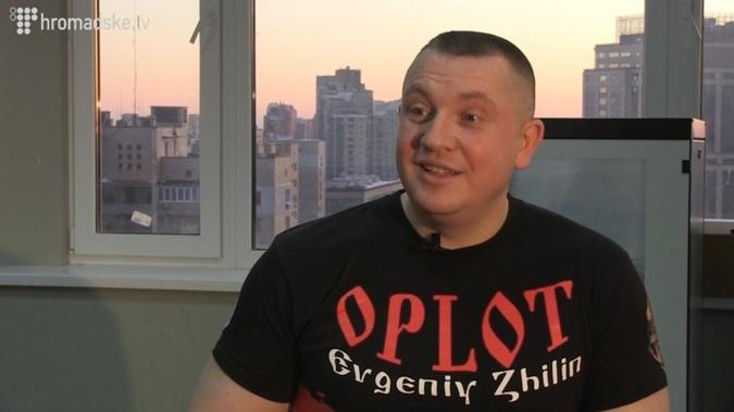 Организация Жилина признана в Украине террористической.