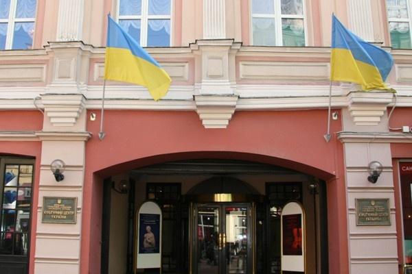 Культурный центр Украины находится в центре Москвы - на Арбате.