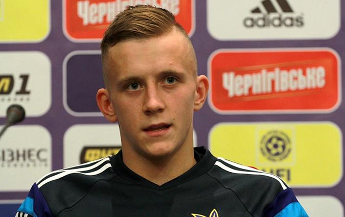 Иван Петряк. Фото: Dynamo.kiev.ua