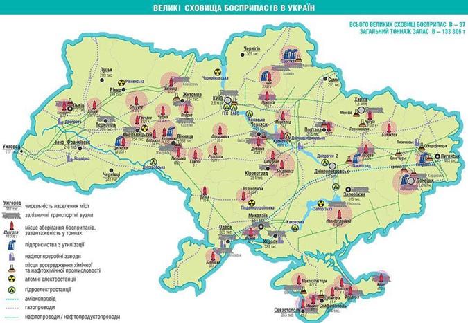 """Командир воинской части в Калиновкe вторые сутки не отвечает на звонки журналистов, - """"ТСН"""" - Цензор.НЕТ 8189"""