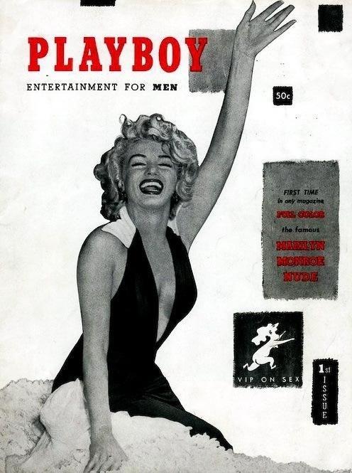 Первый номер журнала