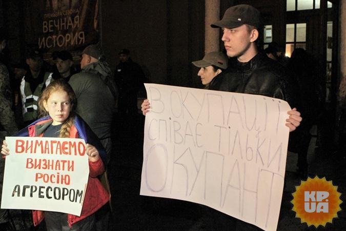 Бабкин перед концертом сделал объявление обагрессииРФ вгосударстве Украина