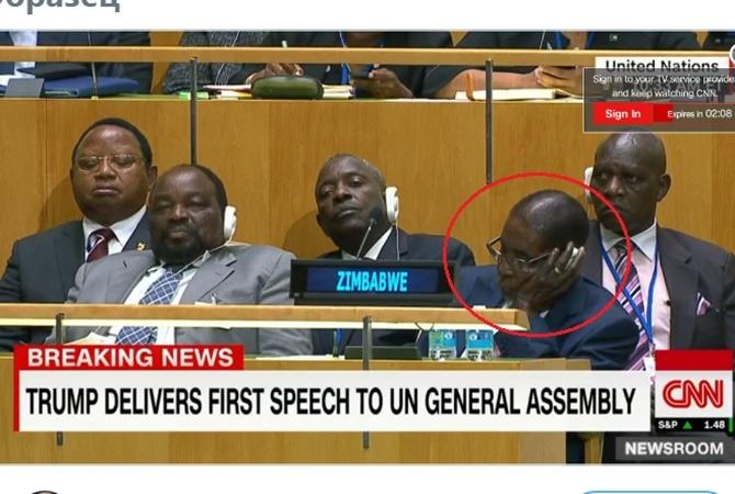 Президент то ли спит, то ли бережет зрение на генеральной ассамблее ООН.