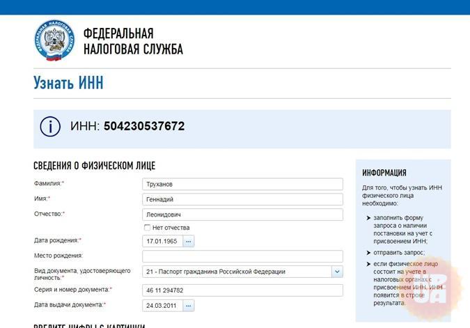 Мэр Одессы прокомментировал информацию оналичии гражданстваРФ