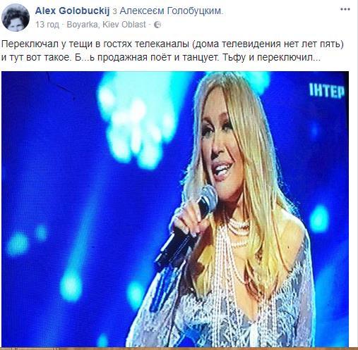 Выступление Повалий и других опальных звезд в концерте