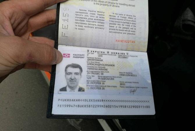 Паспорт на имя Дакара.