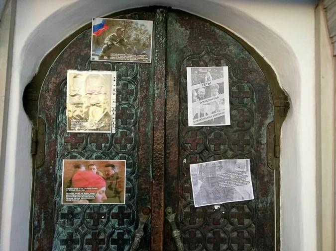 В Киеве националисты попытались демонтировать часовню монастыря фото 1