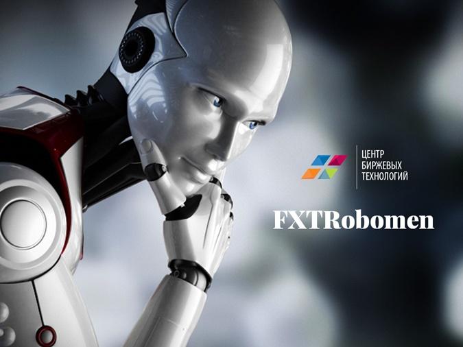 ФХТРобомен отзывы о самом успешном роботе