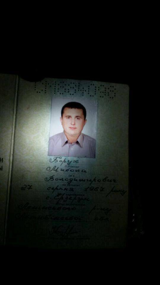 По новым документам Шепелев носил фамилию Борух.