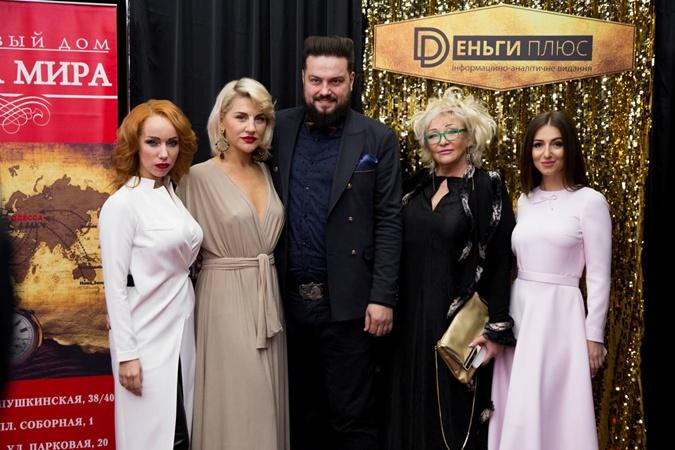 Эльвира Гаврилова организовала благотворительный вечер