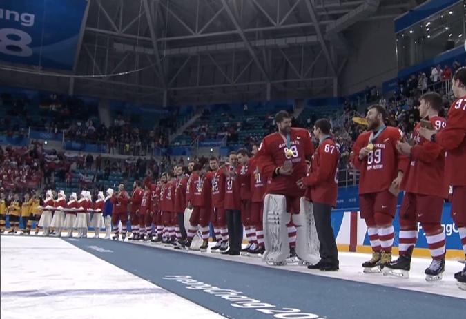 Российские хоккеисты взяли