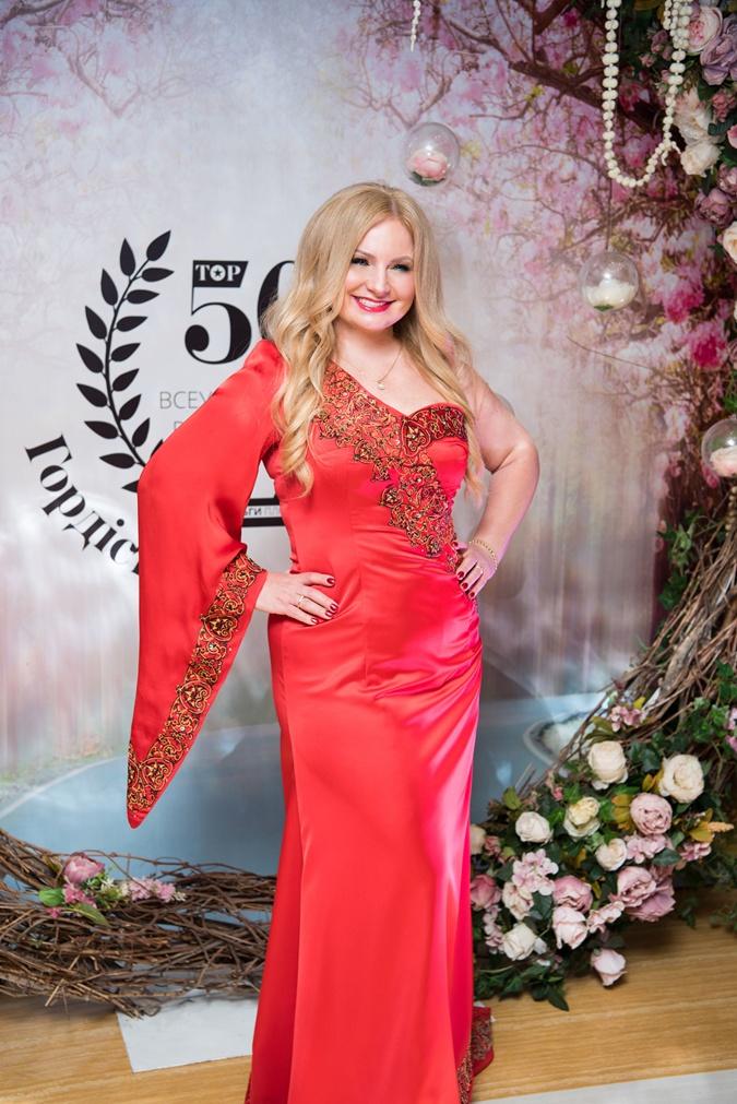 Наталья Шелепницкая. Рейтинг Украины: ТОП-50 самых красивых женщин страны