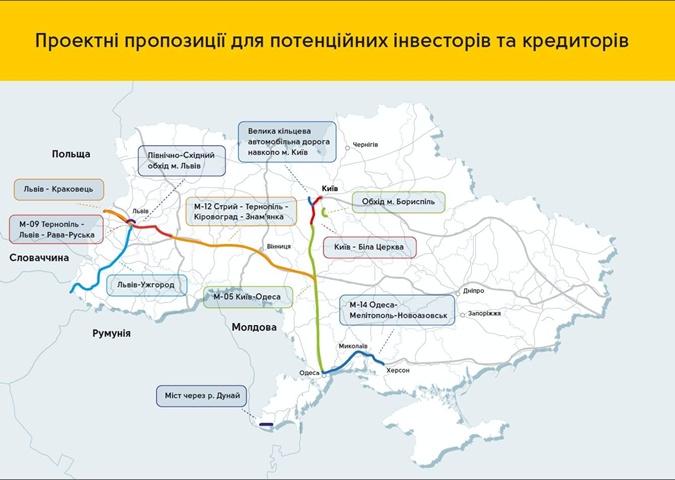 Почем поедем: пять важных вопросов о платных и бесплатных дорогах в Украине