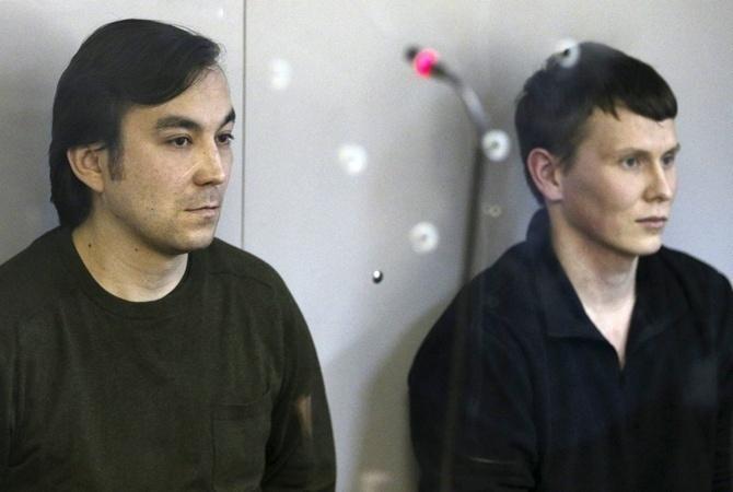 Александров и Ерофеев в украинском суде.