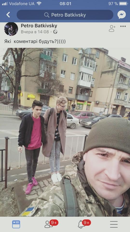 Тот самый снимок Батькивського. Фото: скриншот