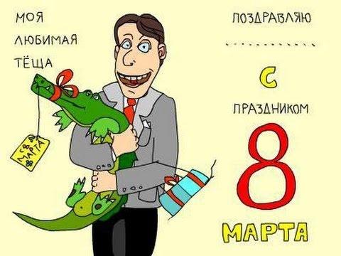 realnie-lyubimaya-poza-teshi-rossiya-ukraina