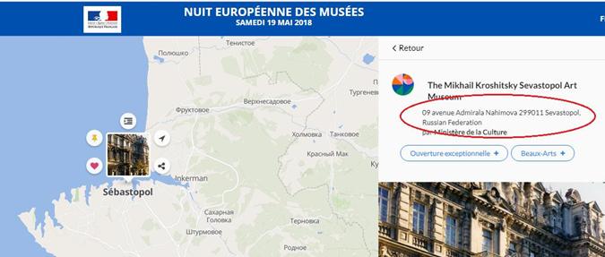 Министерство культуры Франции опубликовало карту с