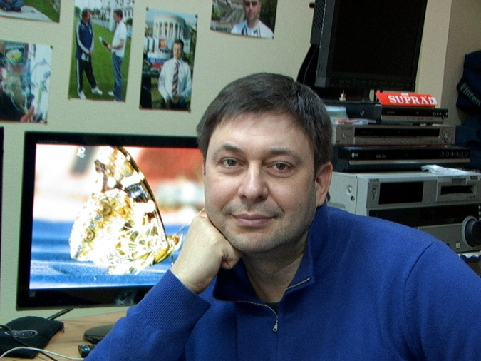Глава РИА Новости Украина Кирилл Вышинский.