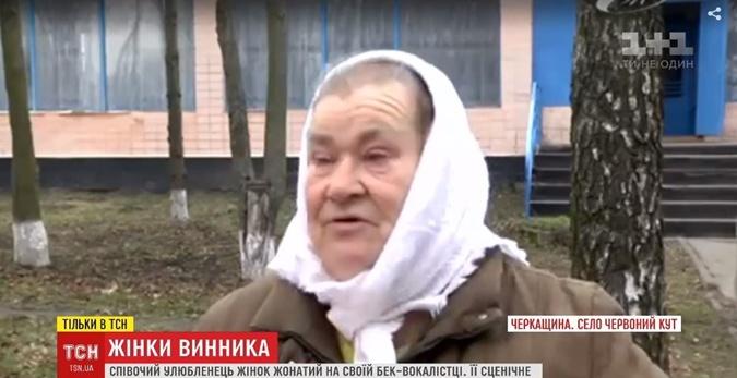 Погибла мать Олега Винника
