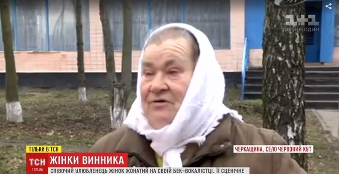 Мама Олега Винника.