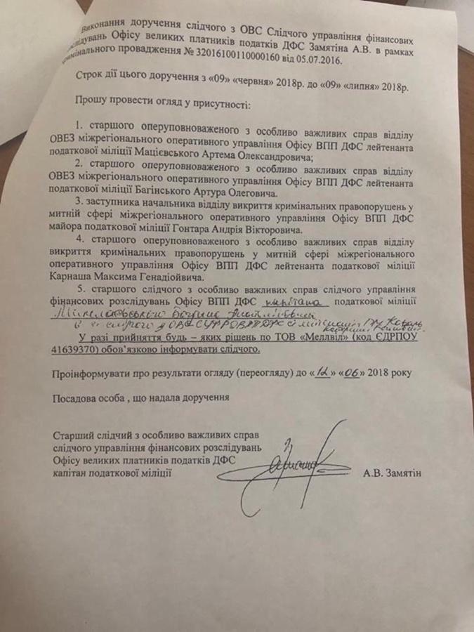 Фиктивная фирма пыталась растаможить на Одесской таможне более 60 контейнеров фото 5