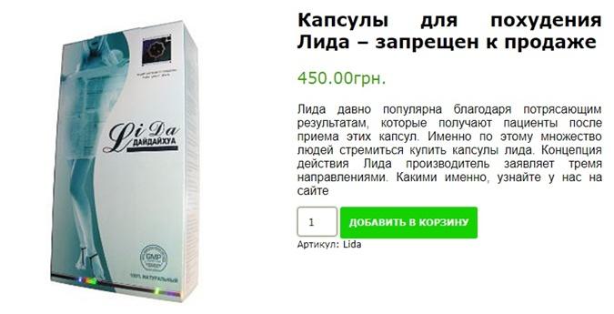 Амфетамин купить в москве телефон Семена  приобрести Орск