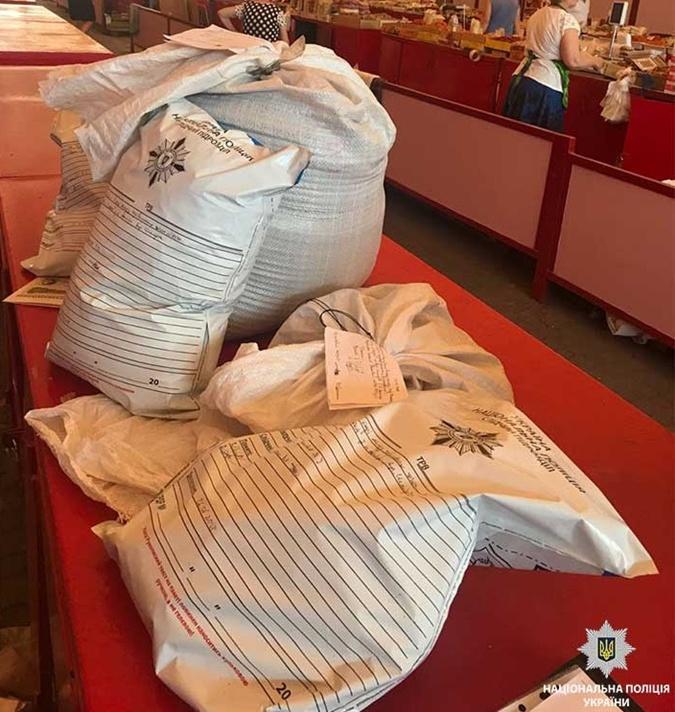 В Днепре женщина под видом сухофруктов продавала наркотики  фото 2