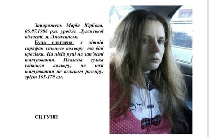 Миргородские Бони и Клайд: жену арестовали, муж все еще в бегах фото 1