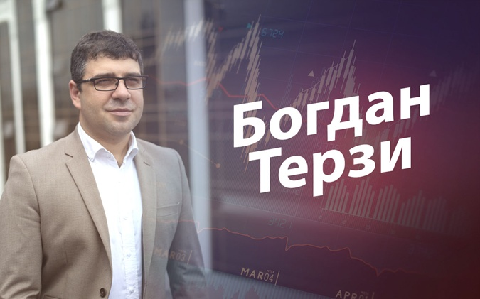Богдан Терзи финансист: история успеха, отзывы