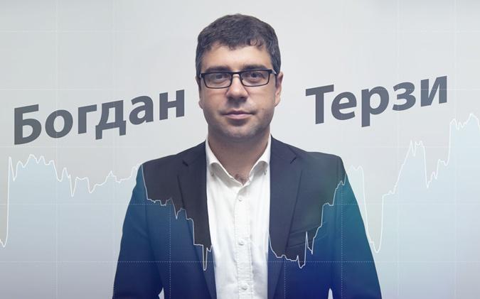 Богдан Терзи - финансист преуспевающий и бизнес-консультант