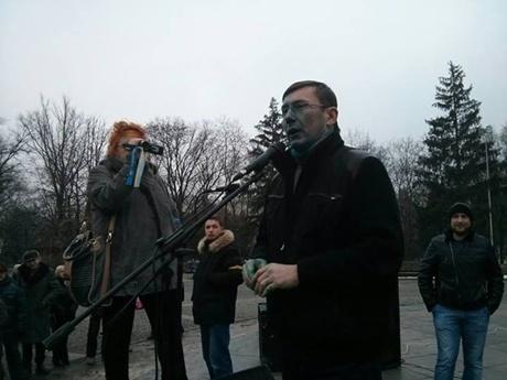 Луценко назвал обливание оппонентов зеленкой