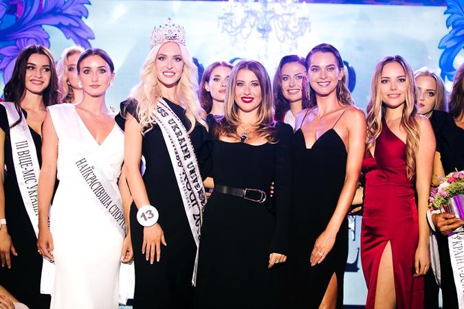 Miss Ukraine Universe 2018