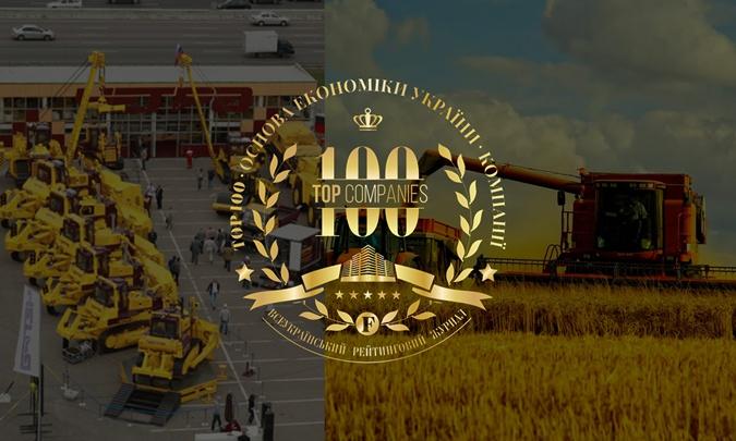 ТОП-100: Основа экономики Украины. Компании, рейтинг ТОП-100 компаний Украины, участвовать