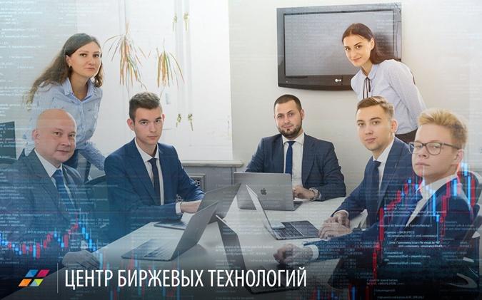 Центр Биржевых Технологий (Киев), отзывы о работе компании
