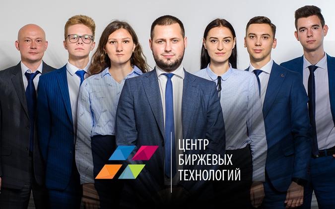 : Дмитрий Крупенко – новый руководитель ЦБТ-Киев, отзывы