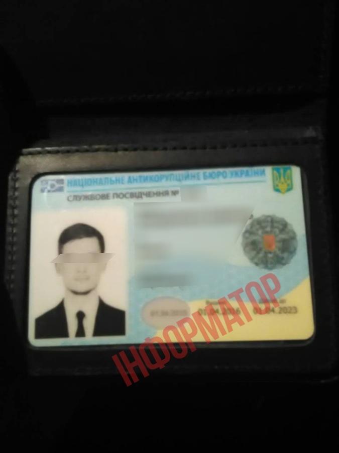 СМИ: В Киеве задержали детектива НАБУ во время курения марихуаны фото 1