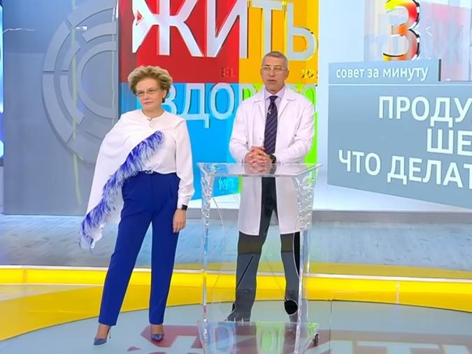 Елена Малышева радикально изменила стиль. «Ах, какие ножки!» ФОТО