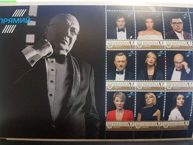 PR в деле - почта Украины выпустила комплект марок с лицами ведущих