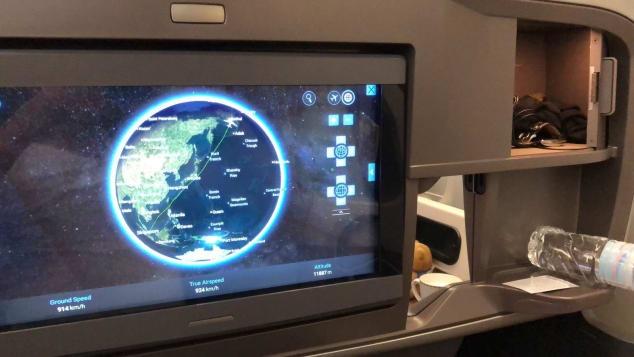 Прибор, чтобы отслеживать местонахождения самолета