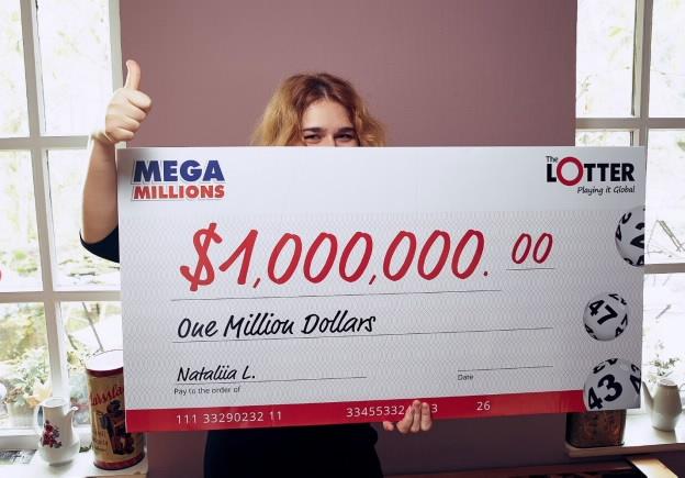 Факт. Украинцы могут официально выиграть $654 млн в лотерее США фото 3