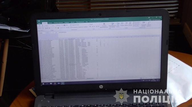 На компьютере мужчины нашли базы данных.