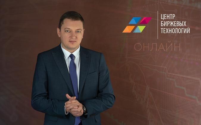 ЦБТ-онлайн, аналитик Сергей шевчук - новый руководитель