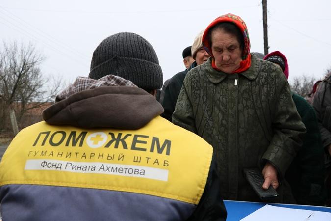 Помощь Донбассу: в декабре наборы выживания получат свыше 23 тысяч человек фото 1