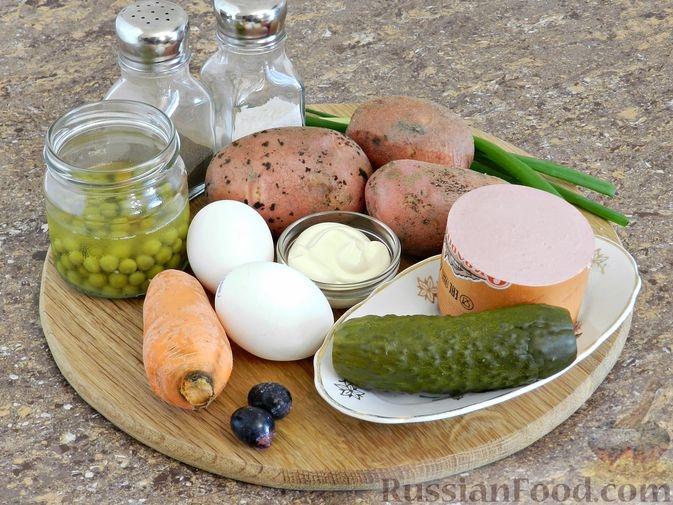 Пошаговые рецепты на Новый год Свиньи фото 10