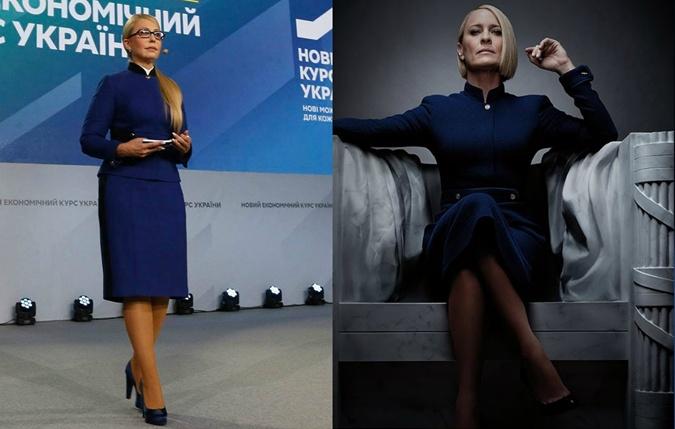 Тимошенко прилетела в США в круглой оправе от Dior за 7 тысяч гривен фото 1