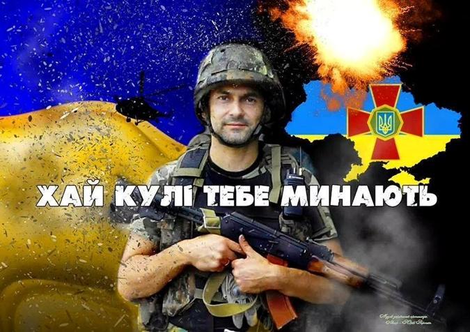 Привітання з Днем Збройних сил України листівки