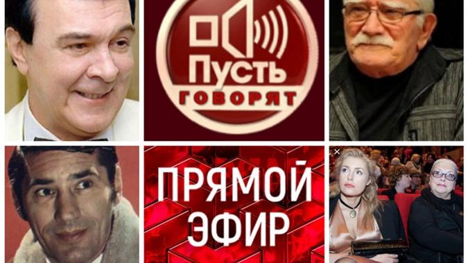 Мария Шукшина требует закрыть ток-шоу Андрея Малахова фото 3