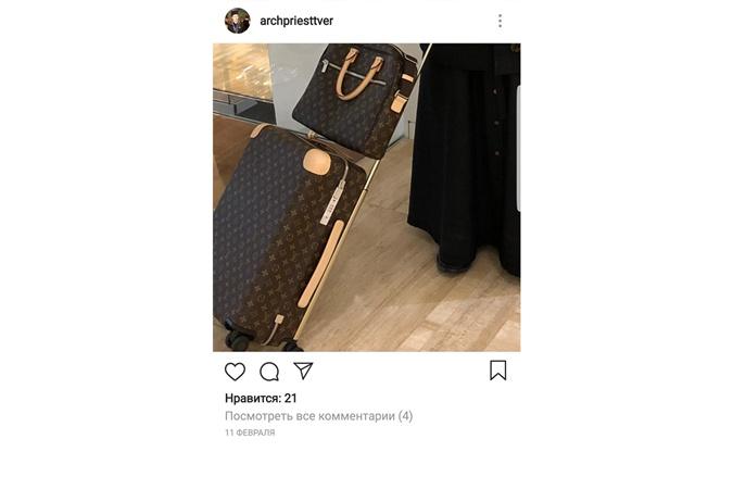 Протоиерей из России, показавший вещи от Louis Vuitton, прокомментировал скандал фото 1
