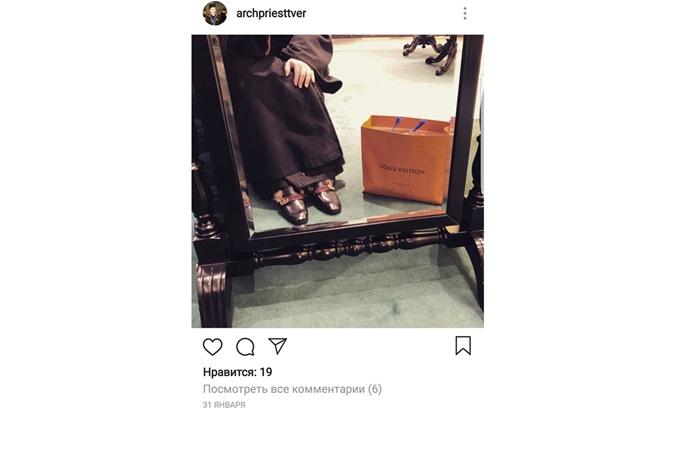 Протоиерей из России, показавший вещи от Louis Vuitton, прокомментировал скандал фото 3